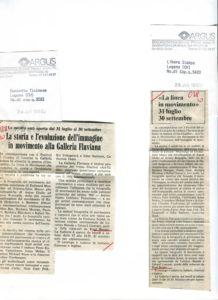 VAF 1980 Presse PP525 1794