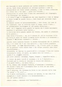 VAF 1981 19810807 Tomic Biljana Bianda Masi