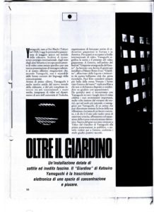 VAF 1984 Presse Fagone oltreilgiardino PP525 1798