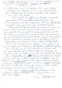 VAF 1988 19880708 Fulchignoni Bianda Masi