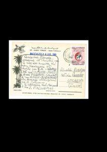 VAF 1988 19880721 Fulchignoni Bianda postcard Masi