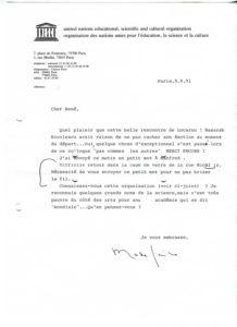 VAF 1991 19910909 Manfred Berger Unesco PP525 1805
