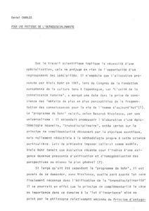 VAF 1992 Charles Poetique outredisciplinarite Masi
