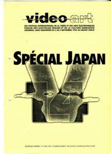 VAF 1993 Special Japan Brochure PP525 1807 2005
