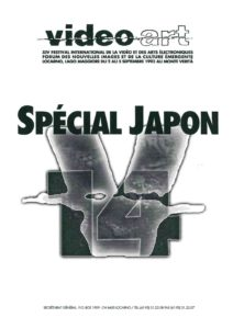 VAF 1993 Special Japon Brochure Masi