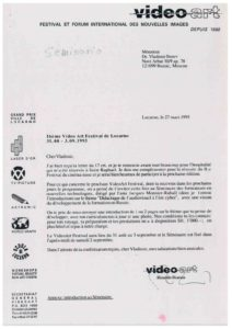 VAF 1995 19950327 Bianda Borev Masi