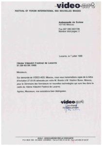 VAF 1995 19950707 VAF Ambassade Suisse Moscou Borev Masi