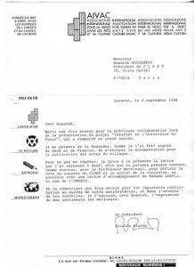 VAF 1996 19960906 Bianda Nicolescu PP525 1809